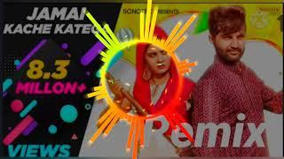 Download Tere Baap Ka Jamai Nu Kache Kate Ga Dj Remix   Amit Dhull   DjKuldeep Nandha   Haryanvi Dj Song 2020
