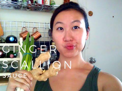 Ginger Scallion Sauce Recipe 薑蔥