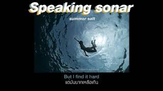 Thaisub // Speaking sonar - Summer salt