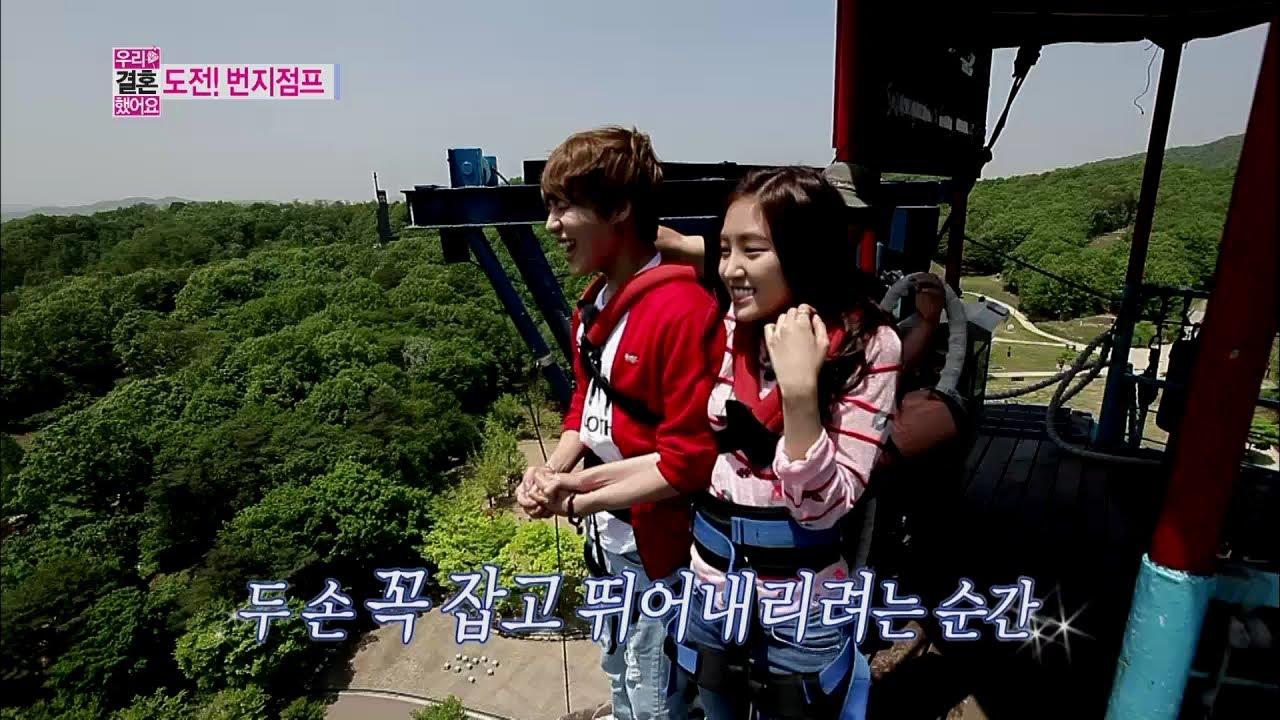 【TVPP】Taemin(SHINee) - Couple Bungee Jump, 태민(샤이니) - 커플 번지점프 @ We Got  Married