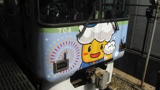 京阪 石山坂本線 700形 703-704 ビールde電車+おでんde電車ラッピング 600形 617-618 ユーフォニアム ラッピング  びわ湖浜大津 2019042