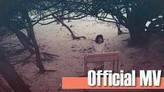 "J.Arie 雷琛瑜 -《不想再見》 (電影""小姐誘心""主題曲)"