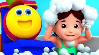 боб поезд | банная песня | Дошкольные стишки | Bob The Train | Bath Song |  Children Songs