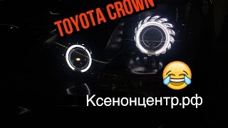 Toyota Crown. Линзы биксенон. Жесть.(продажа и установка линз Санкт-Петербург. Наш сайт ксенонцентр.рф Наша группа vk.com/zumato., 2015-06-23T18:19:44.000Z)