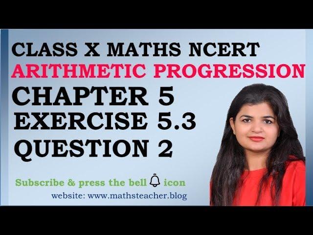 Chapter 5 Arithmetic Progression Ex 5.3 Q2 class 10 Maths
