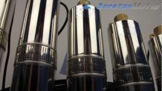 Насос водолей БЦПЭ 0.5 63у(Насос Водолей БЦПЭ 0,5 63 - оптовая цена, наличие на складе. Отзывы объективно очень хорошие. Ролик от дилера..., 2012-09-28T07:43:20.000Z)