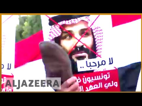 🇹🇳'No to the murderer': More protests in Tunisia against MBS visit | Al Jazeera English