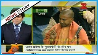 DNA : Why Yogi Adityanath cried in Lok-Sabha in 2007? | Part 2