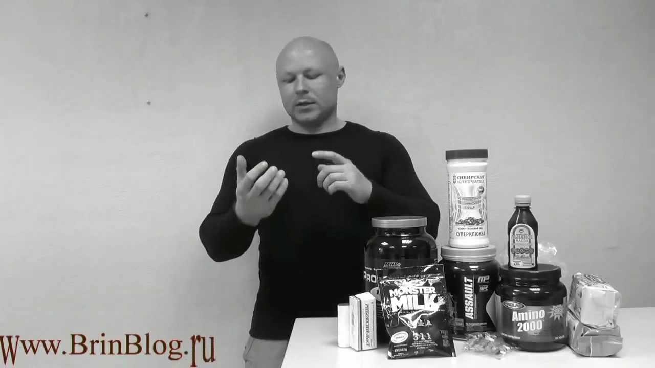 ПРОТЕИН/Спортпит для Похудения/как | протеиновые коктейли для похудения какой выбрать