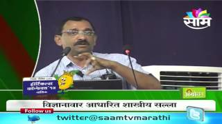 Dr. S.D. Sawant, Director NRC Grapes on Grapes Orchard Care