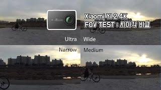 Xiaomi YI 2 4K FOV(Field of View) TEST : 시야각 비교 basic setting ...