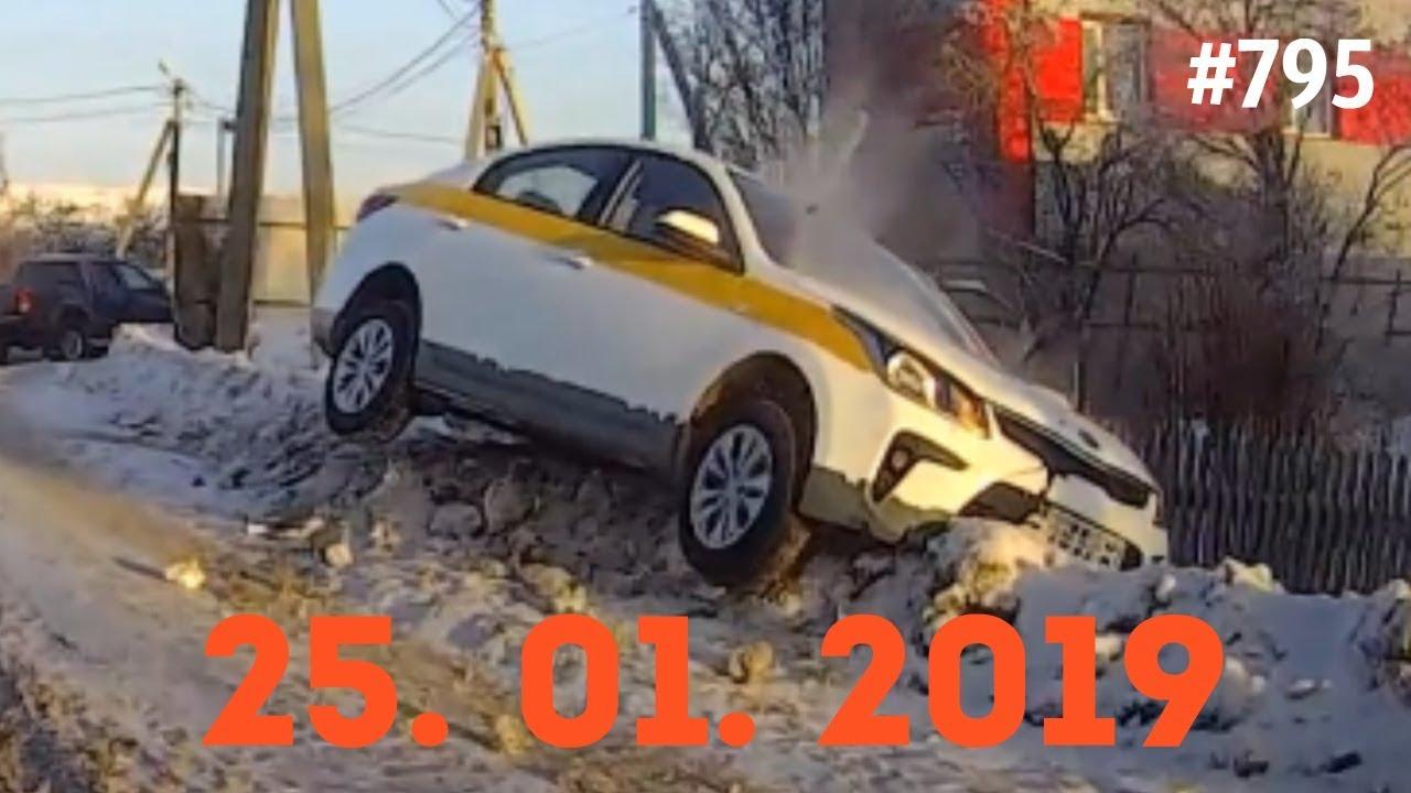 ☭★Подборка Аварий и ДТП/Russia Car Crash Compilation/#795/January 2019/#дтп#авария