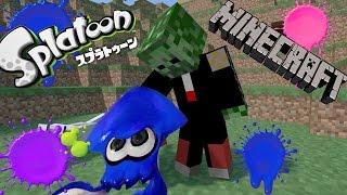 WiiUがなくてもスプラトゥーンがプレイ出来るゲーム集! thumbnail