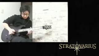 Event Horizon(Stratovarius) guitar solo cover