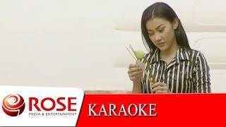 ขาวบริสุทธิ์ - ยอดรัก สลักใจ (KARAOKE)