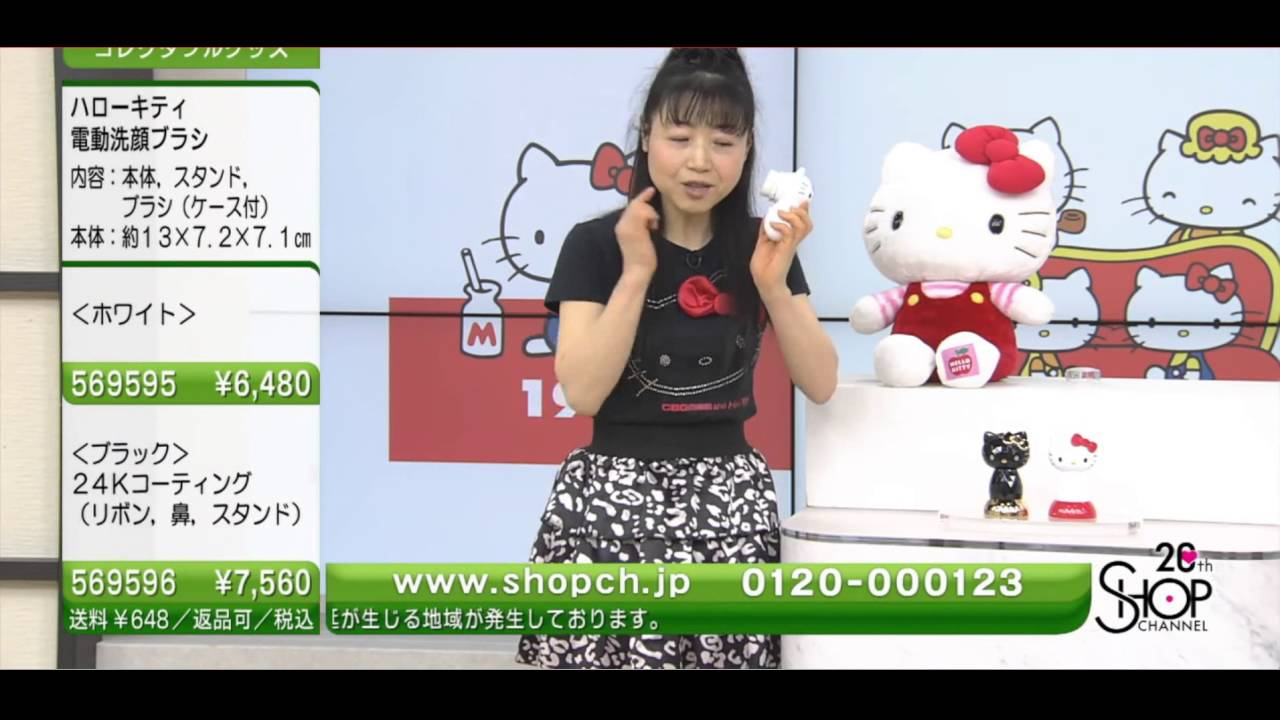 Japan Shop Channel homeshopping Broadcasting