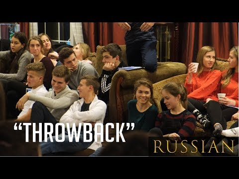 Throwback | Russian Youth Film '18 -' 19