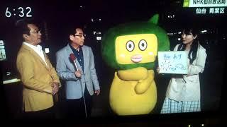 やっべぇとラジオ深夜便アンカー、石澤&徳田さん