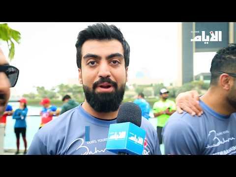 التنين يتسابق للمرة الثانية في البحرين  - نشر قبل 3 ساعة