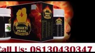 shakti prash contact number