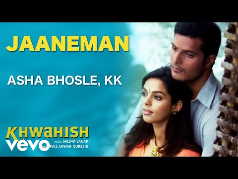 Jaaneman - Khwahish | Mallika Sherawat | Official Song Audio