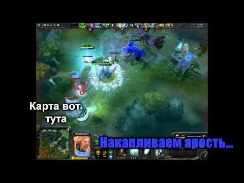 DOTA 2- Русские Игроки