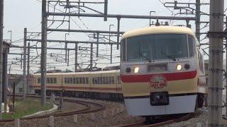 【良い音】西武10000系レッドアロークラシック池袋線臨時列車