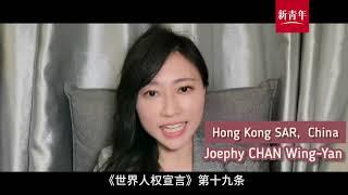 这个香港女孩的选择让人点赞
