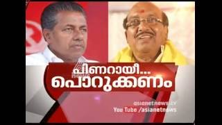 News Hour 23/09/16 BJP-BDJS alliance in Kerala on verge of collapse hints leader