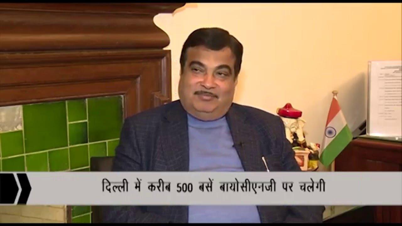 Bharat Ke Badhte Kadam : Exclusive Interview with Shri Nitin Gadkari