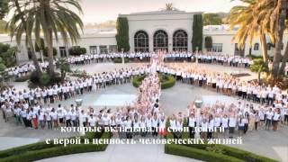 Kony 2012 (русские субтитры)