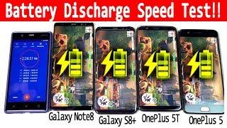 OnePlus 5T vs Galaxy S8+ vs Galaxy Note 8 vs OP5 BATTERY DRAIN Speed Test! 👌👌