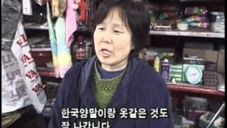 [다큐클래식] 아시아 리포트 시즌2 6회-연해주의 한인공동체 / Asia report season2 #6-Primorskiy Korean Community
