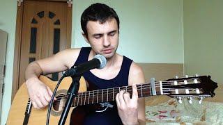 Плачет моя любовь - красивая песня под гитару !!!