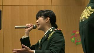 女性自衛官が歌う 中島みゆき『時代』🎤 陸上自衛隊東部方面音楽隊 thumbnail