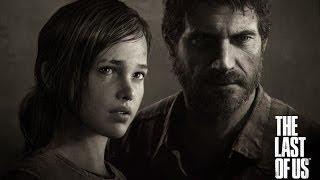 The Last of Us / Последние из нас / Одни из нас
