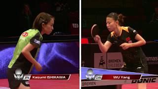 ドイツOP 女子シングルス準々決勝 石川佳純vs武楊 第1ゲーム thumbnail