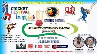 Mysore Premier League | Season 2 | J.C Ground | Mysore