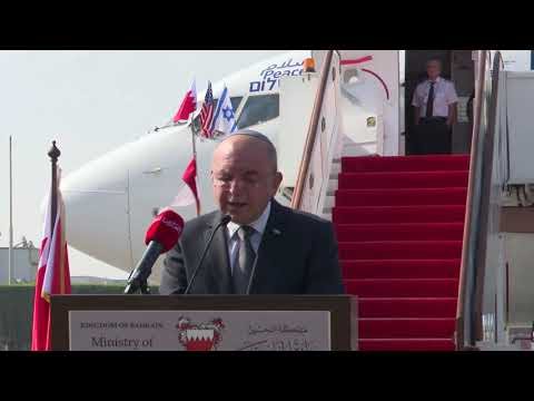 First commercial flight from Israel to Bahrain lands at Bahrain Airport, October 18, 2020