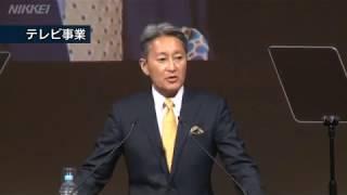 「5000億円は通過点」 ソニー平井社長