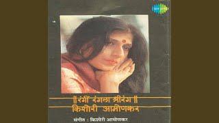 Bolava Vithal Pahava Vithal 1987