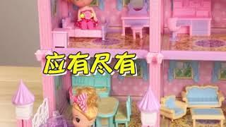 1021 별장역할놀이 소꿉놀이세트 주니어 어린이 장난감