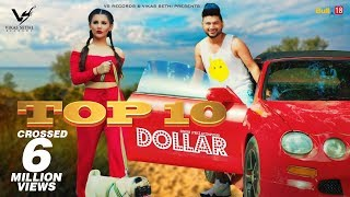 Top 10 - Official Music Video   Dollar Ft. Gurlej Akhtar   Music Empire   New Punjabi Song 2018