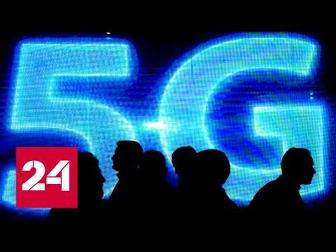 """В сетях 5G телефоны можно прослушивать с помощью """"железки"""" за $7 // Вести.net"""