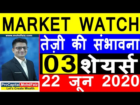पूरी बात समझो | VODAFONE SHARE PRICE TARGET ANALYSIS REVIEW | VODAFONE SHARE TAX CASE LATEST NEWS from YouTube · Duration:  16 minutes 1 seconds