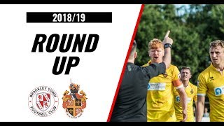 ROUND UP | Brackley Town 4-1 Spennymoor Town | 2018/19