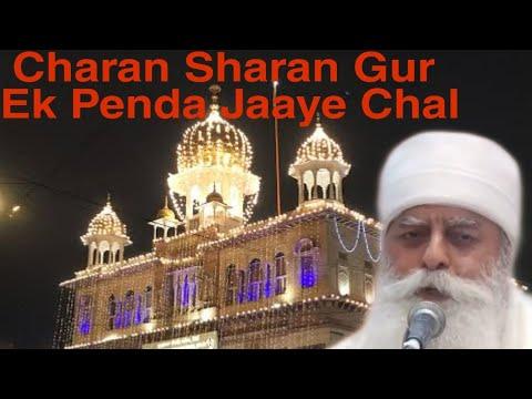 Shabad-Bhai-Chamanjeet-Singh-Ji-Lal-Gurbani-Kirtan-2020