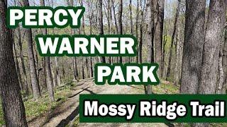 PERCY WARNER PARK, MOSSY RIDGE TRAIL | NASHVILLE, TN