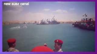 Archive new Suez Canal: April 18, 2015