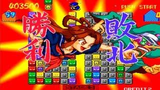 Gyakuten!! Puzzle Bancho(u) [逆転!!パズル番長] Game Sample - Arcade